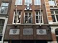 ASC AVSV Amsterdam April 2016.jpg