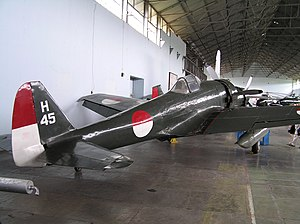 Indonesian Air Force - Captured Nakajima Ki-43 Oscar used by the Indonesians in the War of Independence. Note the early roundel version.