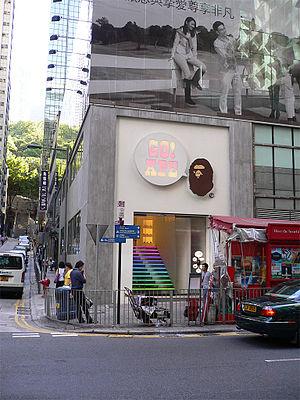 A Bathing Ape - BAPE store deployed in Hong Kong