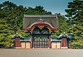 A Gate at The Imperial Palace, Kyoto.jpg