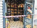 A closed bakery shop during COVID-19 pandemic in Turkey.jpg