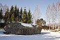 A stone - panoramio.jpg