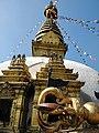 A view of Swayambhunath Stupa.jpg