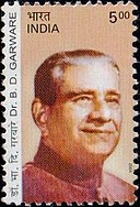 Abasaheb Garware 2004 stamp of India.jpg