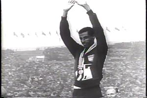Athletics at the 1964 Summer Olympics – Men's marathon - Image: Abebe Bikila 1964 Olympics