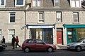 Aberdeen Pawnbrokers - geograph.org.uk - 994052.jpg