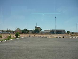 Abu Simbel Airport - Image: Abu Simbel Airport