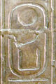 Abydos KL 18-02 n67.jpg