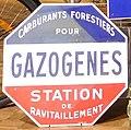 Advertising sign, Gazogenes.jpg