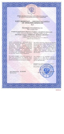 Air operators certificate approval by national aviation authorities to operate aircraft for commercial purposes