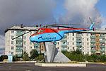 Aeroflot Mil Mi-4 Vorkuta Dvurekov-1.jpg