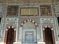Ahmed III Fountain DSCF0351.jpg