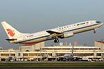 Air China Boeing 737-800 Gu-1.jpg