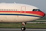 Airbus A330-343X, China Eastern Airlines JP7466661.jpg