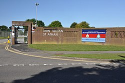 One of several entrance gates to MOD St Athan.