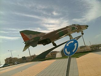 IAF Technological College, Beersheba - F-4 Phantom II on the school grounds