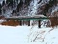 Akita Shinkansen (8394002359).jpg