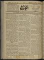 Al-Arab, Volume 1, Number 74, October 26, 1917 WDL12309.pdf