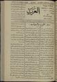 Al-Arab, Volume 2, Number 48, February 26, 1918 WDL12413.pdf