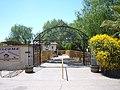 Alameda park zoo entrance.jpg