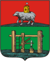 Alapaevsk COA (Perm Governorate) (1783).png