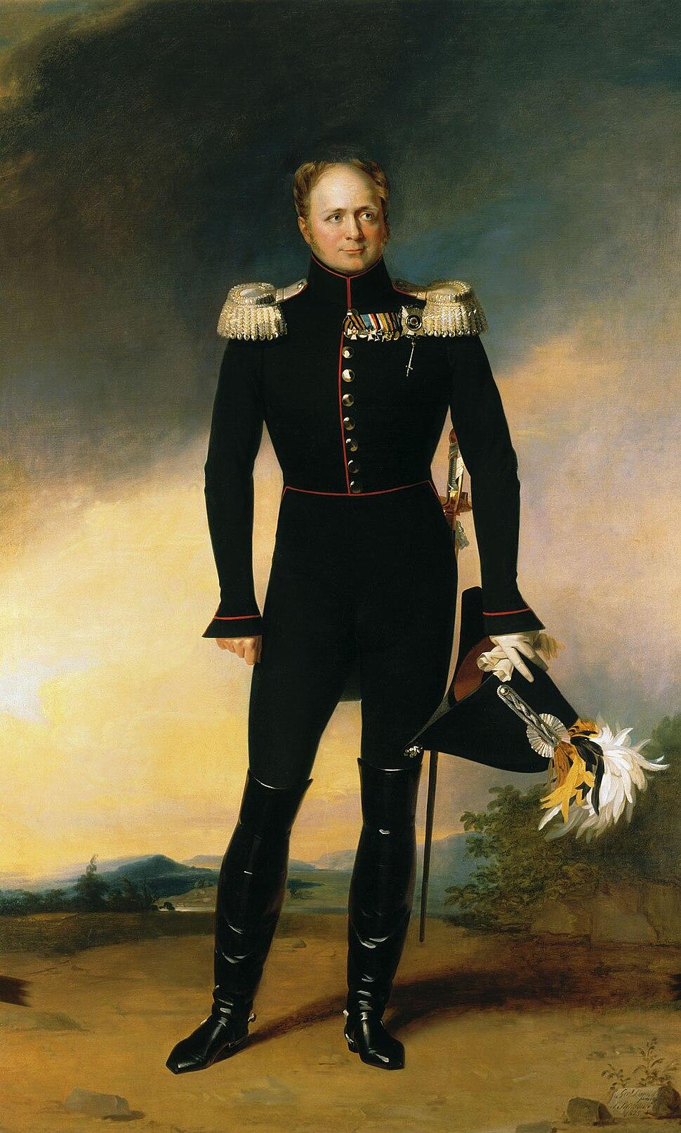 Alexander I of Russia by G.Dawe (1826, Peterhof)
