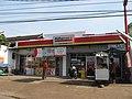 Alfamart KTM Jonggol, Cileungsi - panoramio.jpg