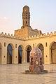 Alhakim mosque.jpg
