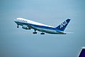All Nippon Airways B767-281 JA8245 NGO 02072010 (1).jpg