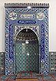 Alperenler-Moschee Rheinfelden (Baden), Gebetsnische-2.jpg