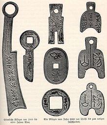 Anciennes Monnaies Chinoises Wikipédia
