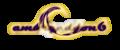 Amargeddon6 logo 6.png