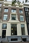 amsterdam - herengracht 12