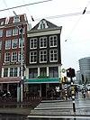 amsterdam - martelaarsgracht 2