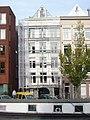 Amsterdam Brouwersgracht 280.JPG