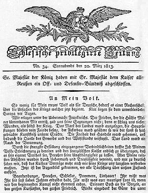 An Mein Volk - First page of An Mein Volk