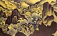 Ancient-serpent-serpent-of-wisdom-1924.jpg!PinterestLarge.jpg