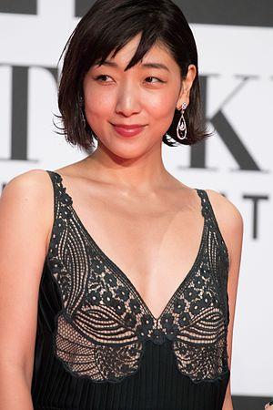 "Sakura Ando - Image: Ando Sakura from ""Sound of Waves"" at Opening Ceremony of the Tokyo International Film Festival 2016 (33485790872)"