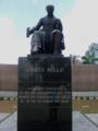 Andres bello plaza venezuela.png