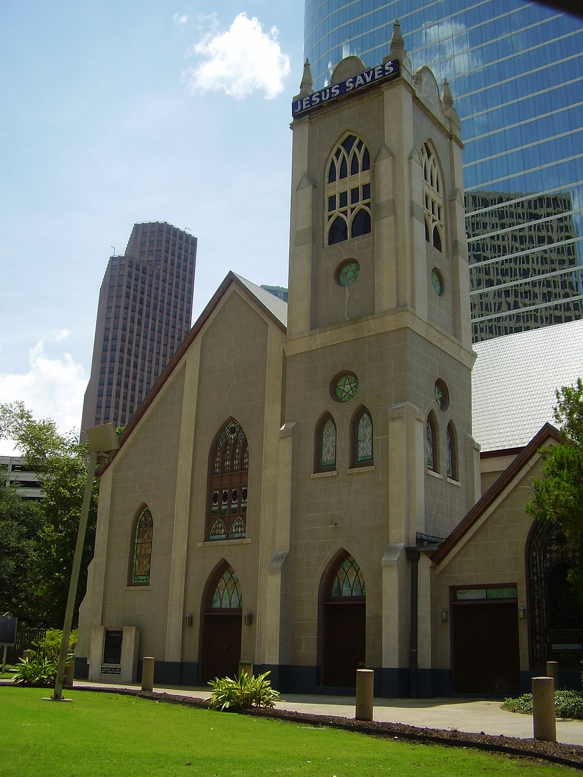 Antioch Missionary Baptist Church - Wikipedia