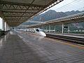 Ao`jiang Railway Station 2016.5.16.jpg