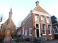 Appingedam - Solwerderstraat 45-47.jpg