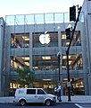 Apple Store, Boston - panoramio.jpg