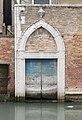 Arco gotico sul Rio Santa Caterina Venezia.jpg
