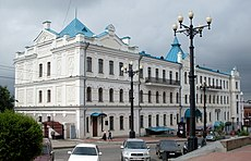 Art museum Khabarovsk.jpg