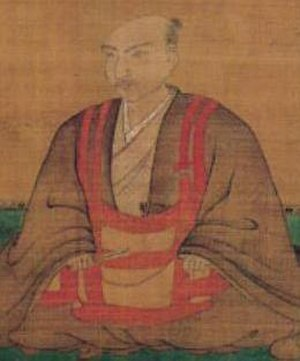 Asakura Yoshikage - Image: Asakura Yoshikage