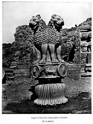 Lion Capital of Ashoka - The Lion Capital on the ground at Sarnath, before 1911, probably 1904-05