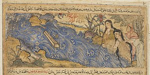 Moses in Islam - Asiya (depicted with long black tresses) and her servants, having finished bathing, find baby Moses in the Nile. Their clothes hang in the trees while the river waves and crests are done in the Chinese style. Illustration from the Persian Jami' al-tawarikh