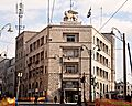 Assicurazioni Generali, Jerusalem (5516571328).jpg