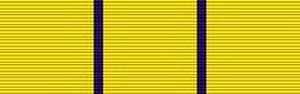 Syed Ata Hasnain - Image: Ati Vishisht Seva Medal Ribbon